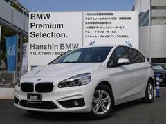 BMW218iアクティブツアラーコンフォートPパーキングサポート