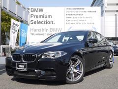 BMW M5M5LEDヘッドライトサンルーフ純正20インチAW左ハンドル