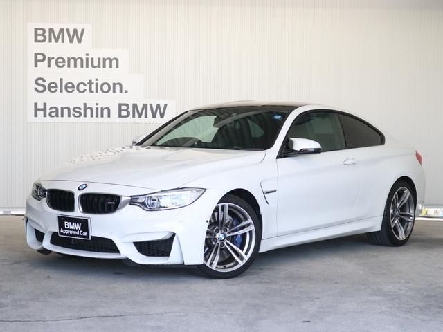 BMW M4クーペハーマンカードン純正19AW認定保証Pサポート