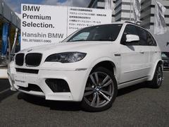 BMW X5 MX5M認定保証サンル−フ20インチAWHDDナビ1オーナ−