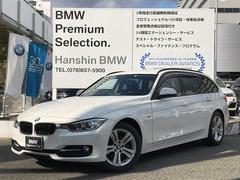 BMW320dツーリングスポーツ認定保証ワンオーナーパドルシフト