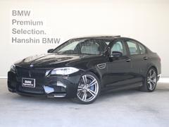 BMWM5認定保証サンルーフ純正20AW白レザーソフトクローズ