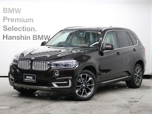 BMW xDrive35d xライン認定保証LEDライトSRレザー