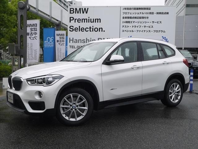 BMW xDrive18d登録済未使用車純正HDDナビバックカメラ