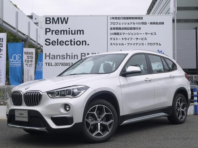 BMW sDrive18ixライン登録済未使用車コンフォートPKG