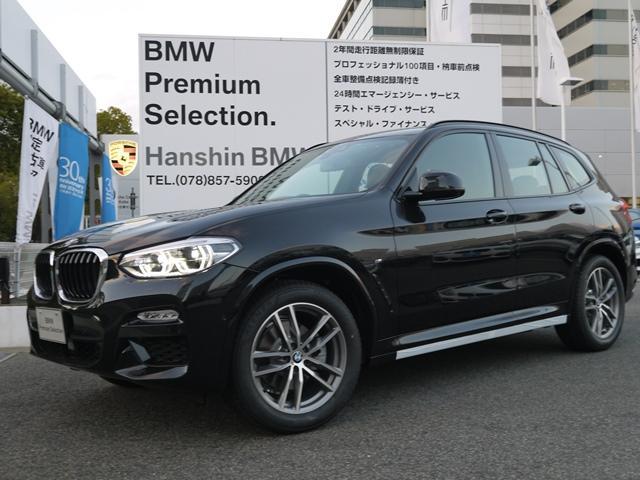 BMW xDrive20iMスポーツ登録済未使用車LEDライト