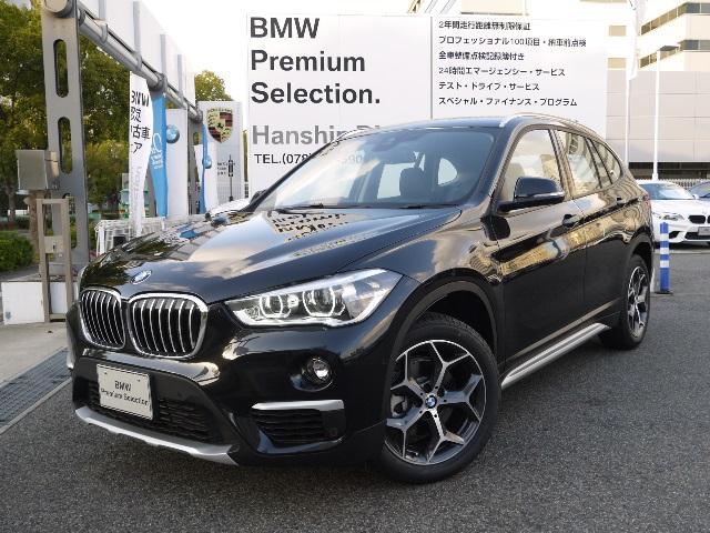 BMW sDrive18ixライン登録済未使用コンフォ-トPKG