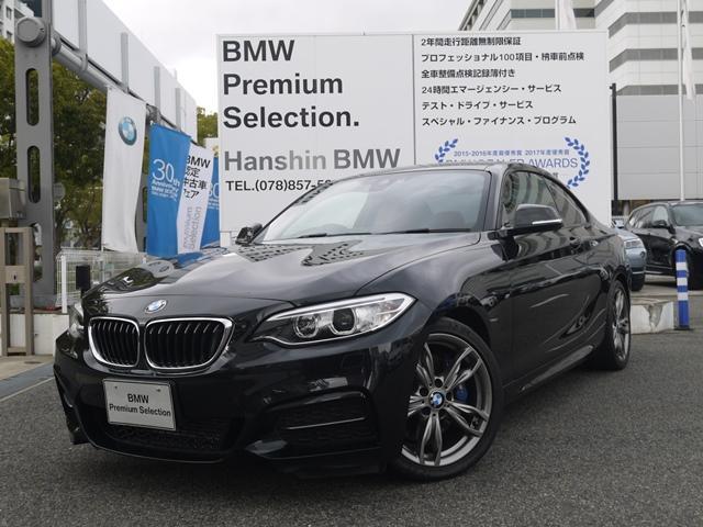 BMW M235iクーペ認定保証赤革Buletoothバックカメラ