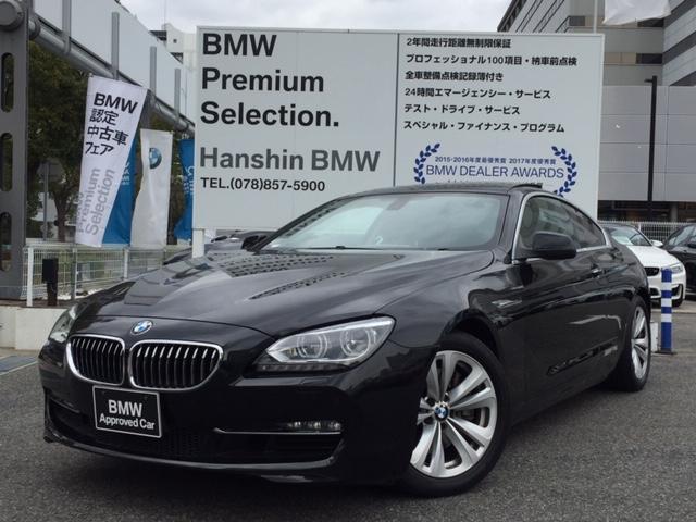 BMW 640iクーペクーペ認定保証LEDヘッドライトSRプラスPK