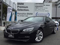 BMW640iクーペクーペ認定保証LEDヘッドライトSRプラスPK