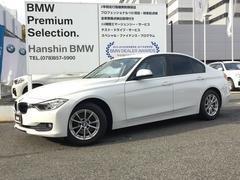 BMW320d認定保証HDDナビBカメラインテリジェントセ−フティ