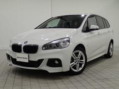 BMW218dグランツアラーMスポーツ認定保証コンフォートPKG