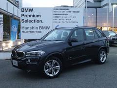 BMW X5xDrive35iMスポーツLEDライトACCセレクトPKG