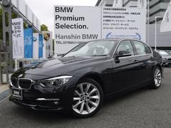 BMW330eラグジュアリPHVLEDライトBカメラ白革電動シート