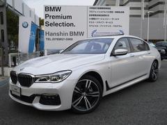 BMW740LdxDriveMスポーツリアコンフォトプラス20AW
