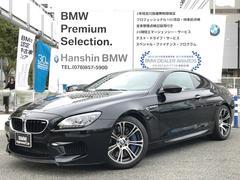 BMW M6ベースグレード認定保証LEDヘッドライトETC黒レザーシート