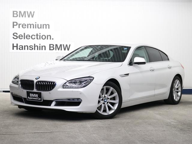 BMW 640iグランクーペ認定保証LEDライト黒革HDDナビ