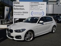 BMW118i Mスポーツ黒革OPアルミACC1オナパーキングS