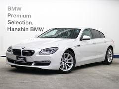 BMW640iグランクーペ認定保証LEDライト黒革HDDナビ