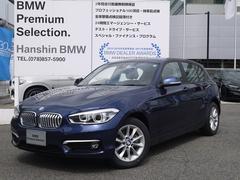 BMW118i スタイル 認定保証Pサポドライビングアシスト