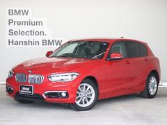 BMW118d スタイル認定保証PサポワンオーナーDアシスト