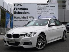 BMW320i xDrive MスポーツOP19インチAWACC