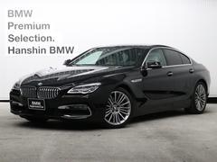 BMW650iグランクーペ後期Lci左ハンドル白革インディビ仕様