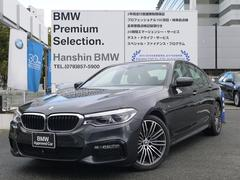 BMW530iMスポーツデビュP252psACCLEDヘッドライト