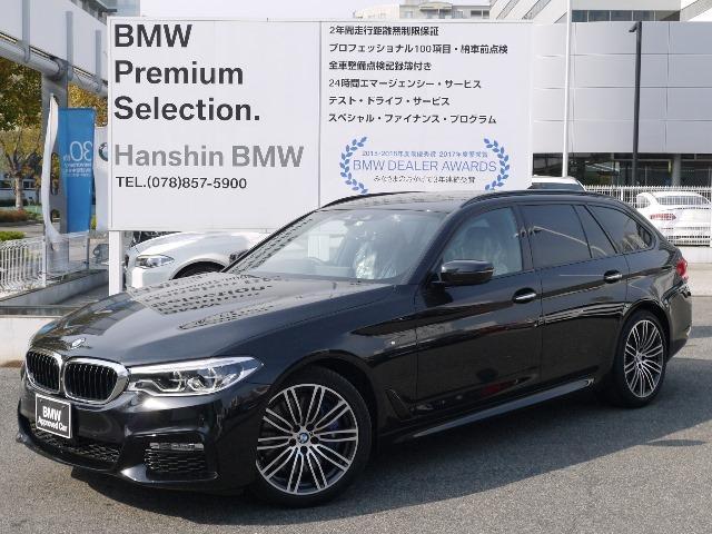 BMW 540i xDriveツーリングMスポーツデビューPKG黒革