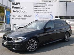 BMW540i xDriveツーリングMスポーツデビューPKG黒革