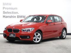 BMW118i スポーツ認定保証Pサポ−ト1オーナ−LEDヘッド