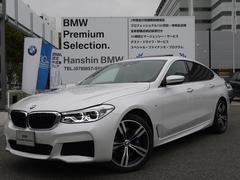 BMW640ixDriveグランツーリスモMスポーツリアエンター