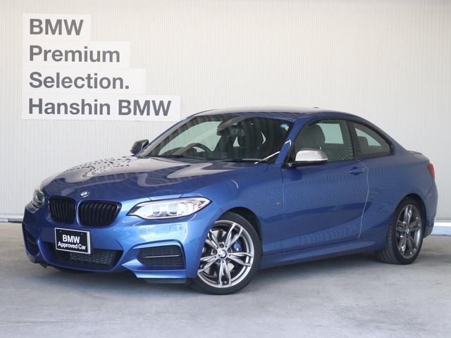 BMW M235iクーペ認定保証パドルシフトPサポート
