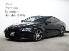 BMW M6認定保証赤レザーシートLEDライト純正HDDナビTVBカメ