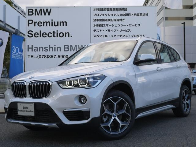 BMW sDrive 18i xライン登録済未使用車コンフォートP