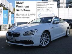 BMW640iクーペACC黒革サンルーフLEDライトトップビュー
