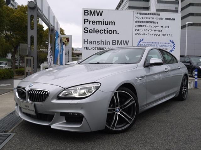 BMW 640iグランクーペMスポーツ認定保証20AW茶革LEDSR