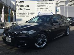 BMW523dツーリングMスポーツ認定保証サンルーフACC1オーナ