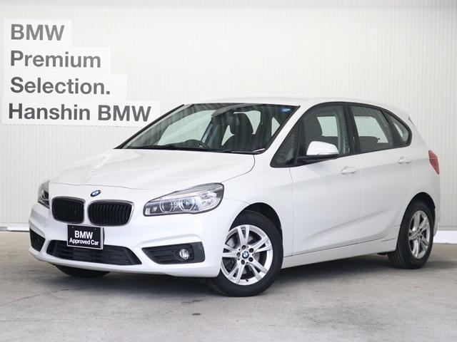 BMW 218dアクティブツアラー認定保証プラスPKGコンフォート