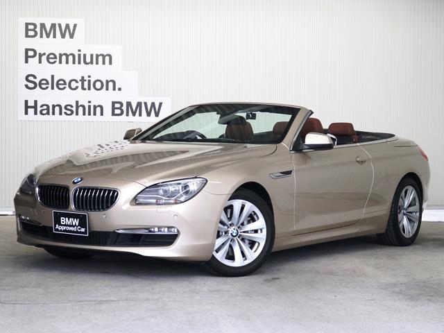 BMW 640iカブリオレ認定保証1オーナー茶革HDDナビ地デジ