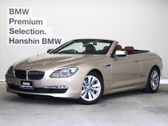 BMW640iカブリオレ認定保証1オーナー茶革HDDナビ地デジ
