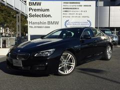BMW640iグランクーペセレブEDエクスクルシブスポーツACC