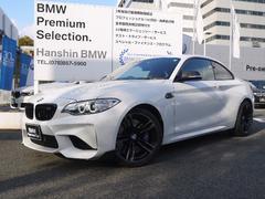 BMW M2M2認定保証HDDナビブラックレザー1オーナ地デジチュ−ナー