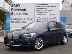 BMW116iスタイルパーキングサポートタッチパッド付HDDナビ