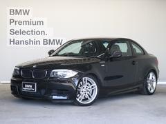 BMW135i認定保証後期Lci7速DCT黒レザーパドルシフト