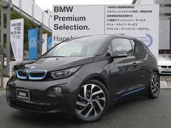 BMW i3レンジ・エクステンダー装備車認定保証サンルーフACCLED