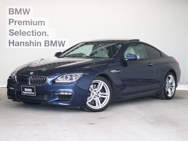 BMW 640iクーペ認定保証アイボリー革LEDライトSR1オーナー