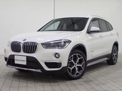 BMW X1xDrive20ixラインハイラインコンフォ−ト黒レザ−
