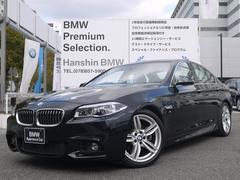 BMW523dマエストロ認定保証限定車ハーマンカードンLED茶革
