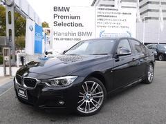 BMW320iMスポーツ認定保証ブラウン革アクティブクルーズLED